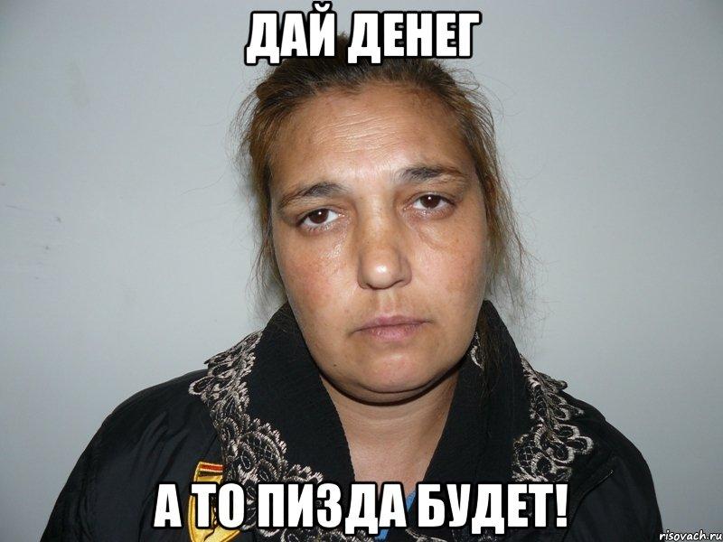 pizda-u-tsiganki-foto-zasunul-polnostyu-chlen-v-rot-i-konchil