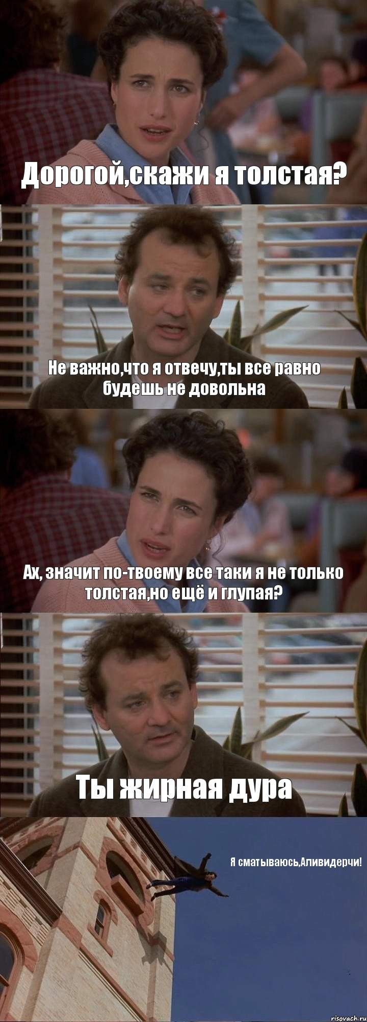 ты не глупая: