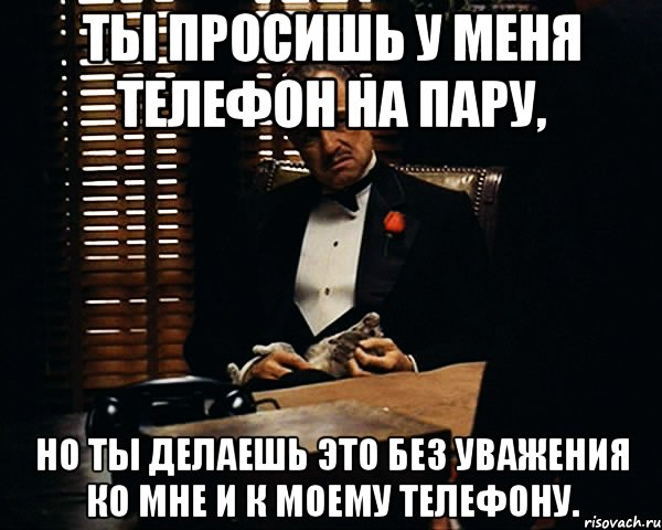 Тебя Никогда Не Путал Но Вчера Попутал
