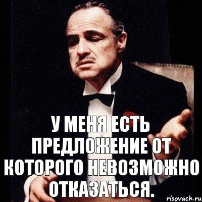 Кирилл Котов: Мы получили выгодное предложение по Ниассу, от которого трудно было отказаться
