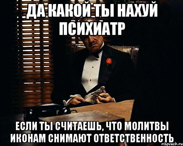 икона м:
