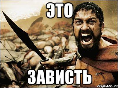 eto-sparta_38852181_orig_.jpg