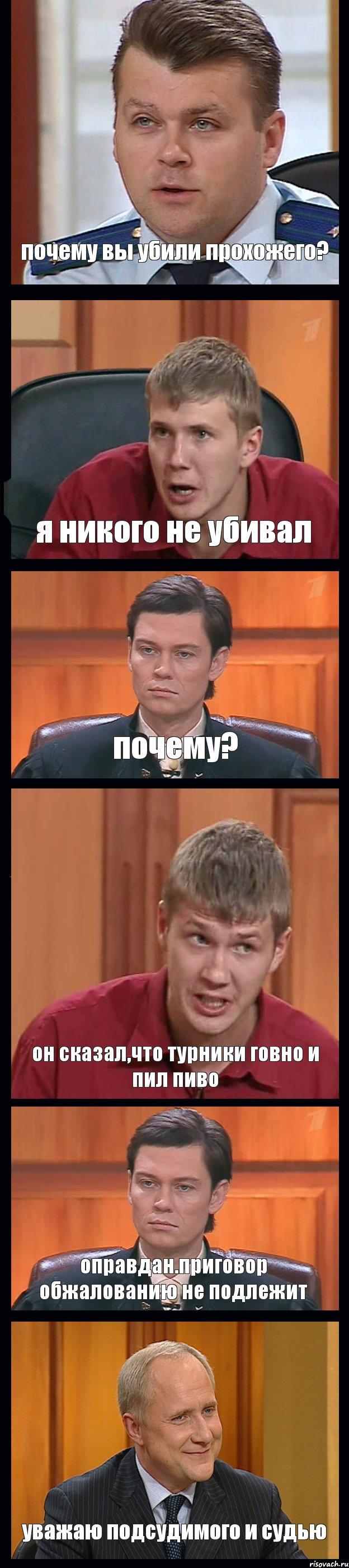 bozhe-kakaya-telka