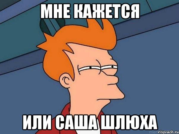 Url: http://dosug1 com/userfiles/profile/origin/2094/0 jpg