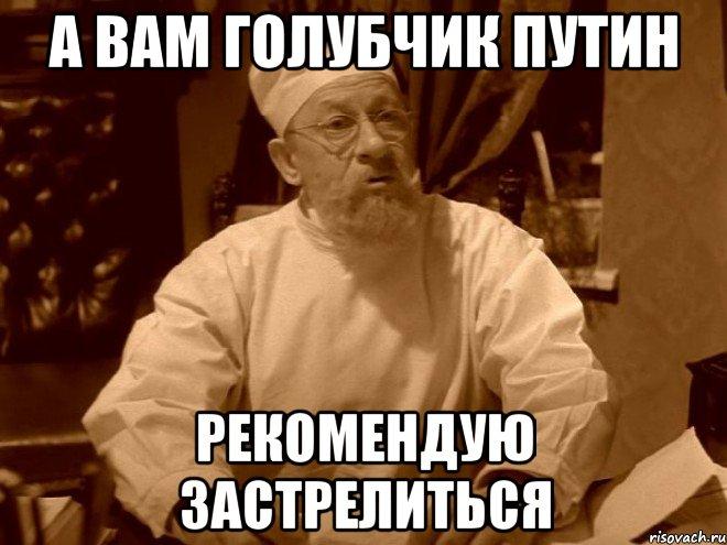Следствие не выявило ни одного доказательства виновности Савченко, - Фейгин - Цензор.НЕТ 1007