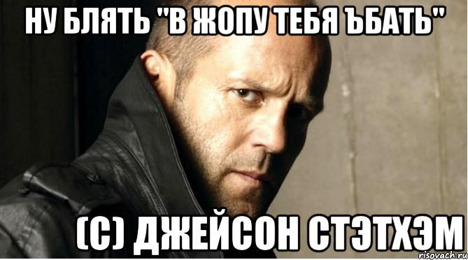 kruglaya-zhopa-popa