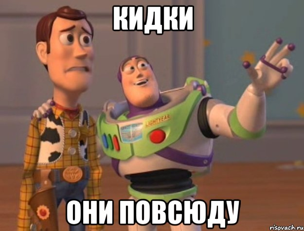 istoriya-igrushek_37450339_orig_.jpeg