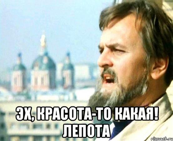 ivan-vasilevich_37045304_orig_.jpeg