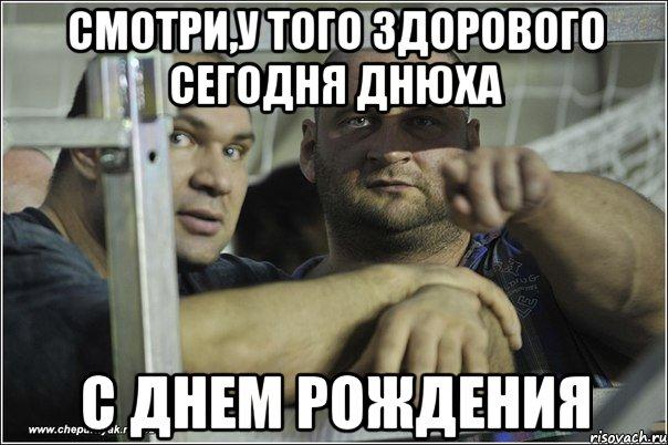 kachki_38658389_orig_.jpeg