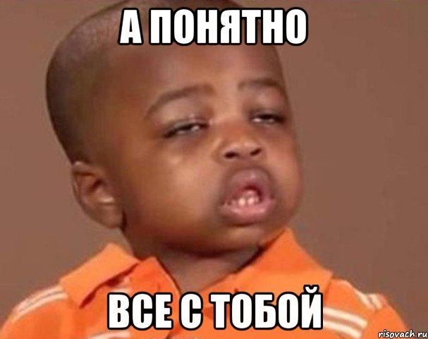 kakoy-pacan_36417147_orig_.jpeg