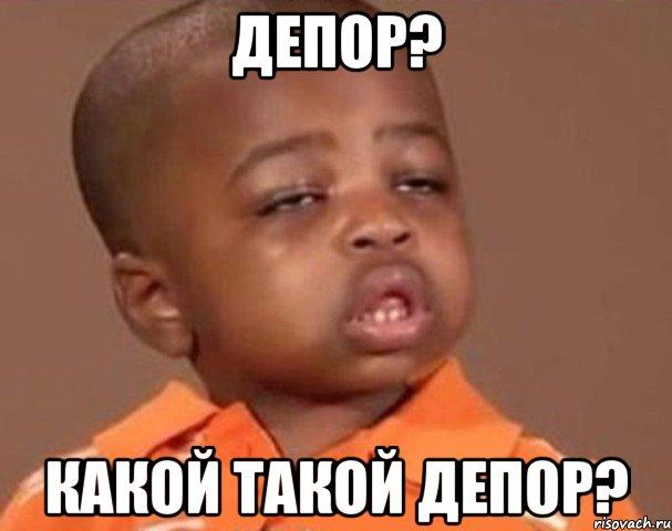 kakoy-pacan_36448594_orig_.jpeg