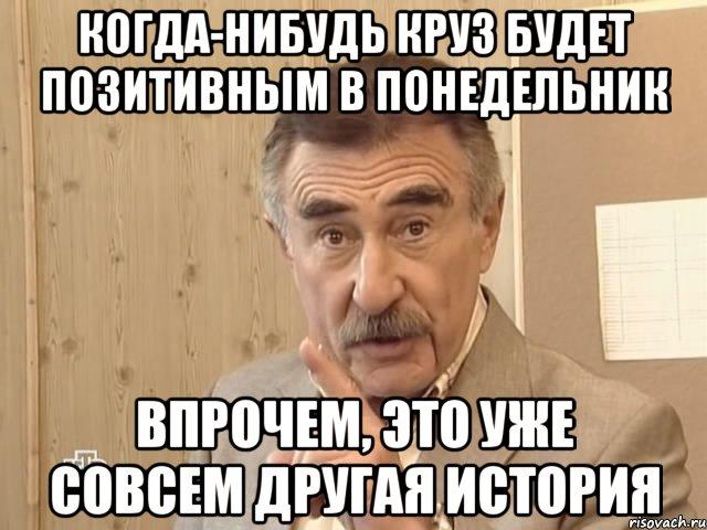 kanevskiy_36402898_orig_.jpeg