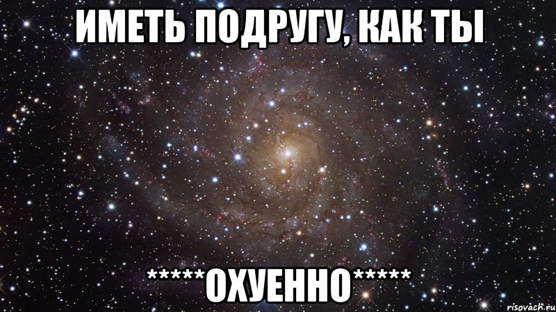 molodie-trahayutsya-s-molodimi