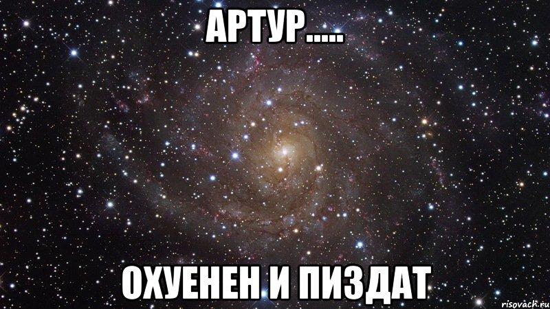 sayt-intim-uslug-v-kerchi