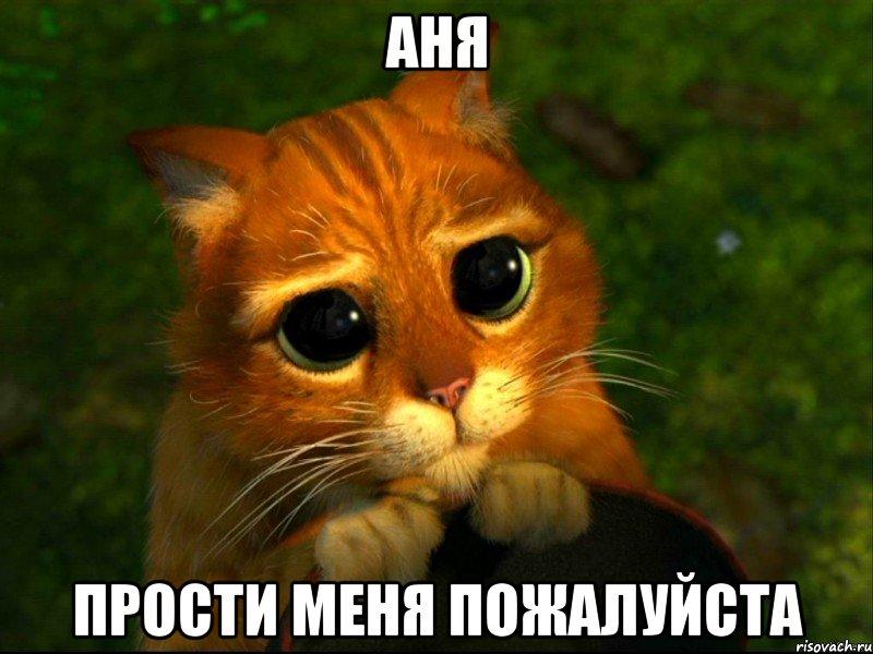 аватарки прости: