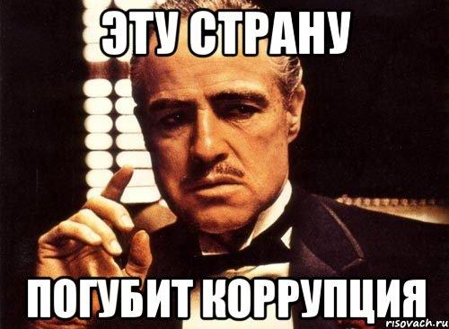 Шокин принял отставку Касько, - Куценко - Цензор.НЕТ 1033