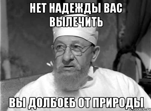 Эпидемии гриппа в Украине пока нет. Не надо паниковать, - Квиташвили - Цензор.НЕТ 8251