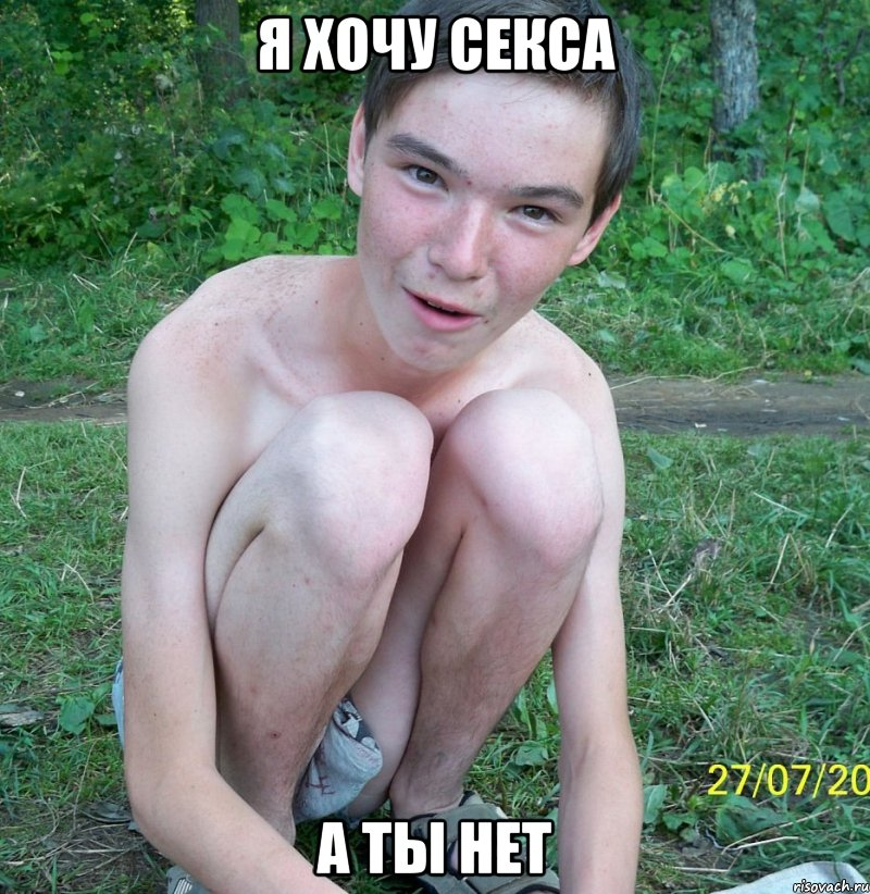 nayti-porno-patsanov