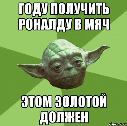 master-joda_36526103_orig_.jpg