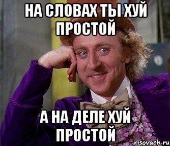 foto-v-bolshuyu-zhopu-huy