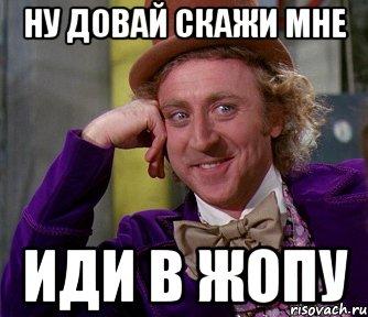 intimnie-uslugi-habarovsk