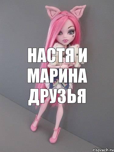 друзья вконтакте комикс