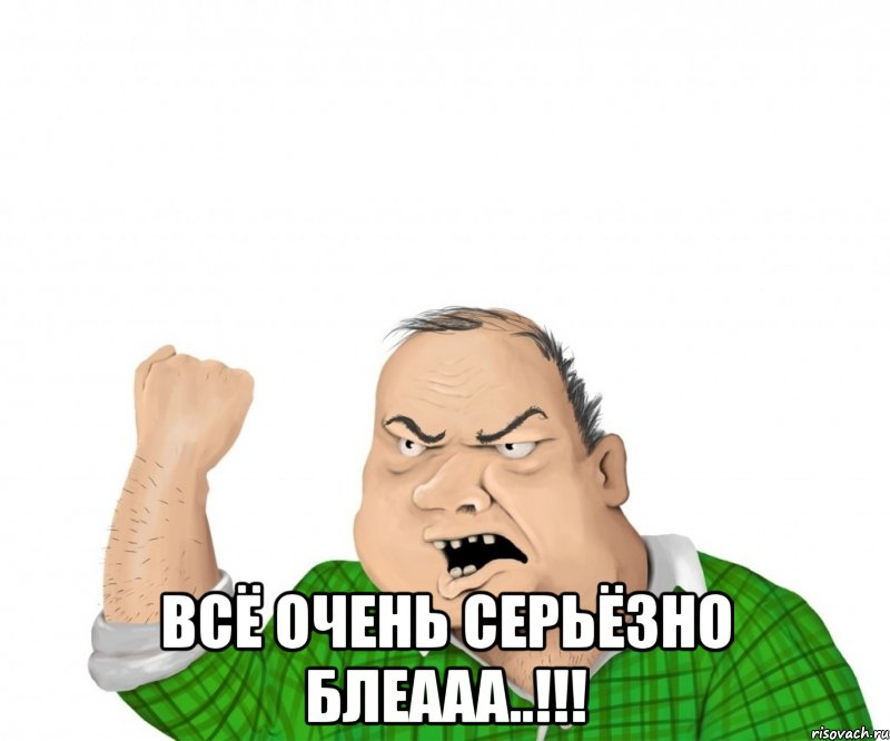 Миниатюрки - Страница 2 Muzhik_38318658_big_