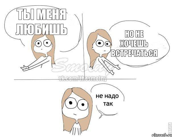 Я хочу заболеть как это сделать