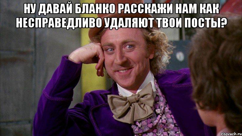 nu-davay-taya-rasskazhi-kak-ty-men_36431