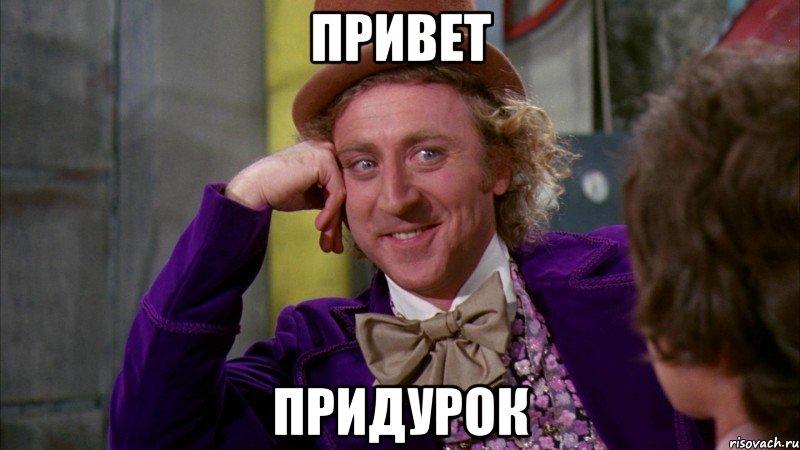 """""""Тот штурм мы с Севером вдвоем отбили. Ходили и лупили просто"""": """"Киборг"""" Шмєль рассказал о подробностях боев в аэропорту Донецка - Цензор.НЕТ 8390"""
