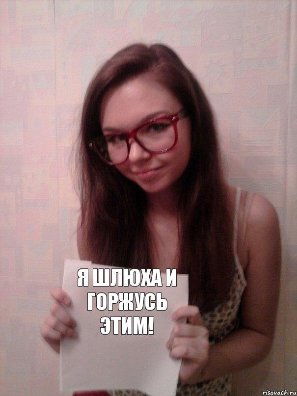 Проститутки метро димитрий донской