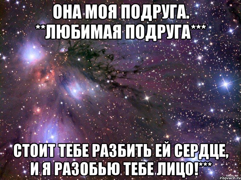 bivshaya-podruzhka-foto