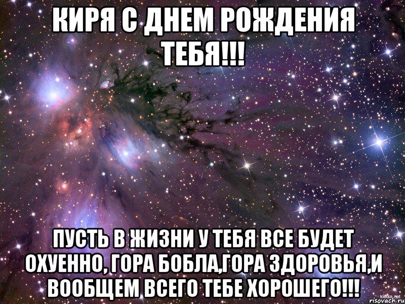 ohuenno_37176315_big_.jpeg