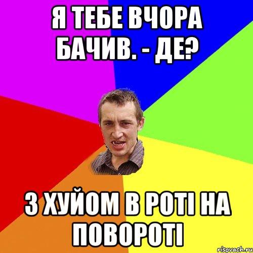 devushki-s-huyom