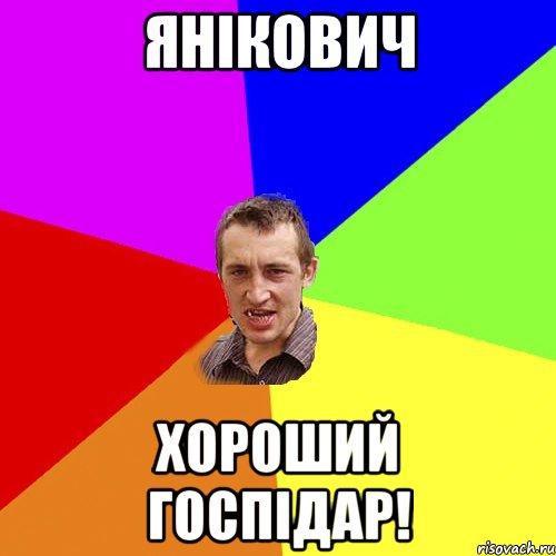 Активисты Автомайдана объяснили, почему МВД закрыло против них дело за пикет дома Захарченко - Цензор.НЕТ 6831
