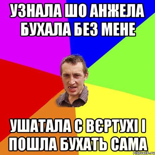 fotografii-zhenskih-pop-snyatih-na-comic-con