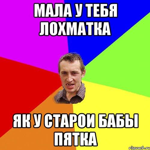 pozhilie-russkie-babi