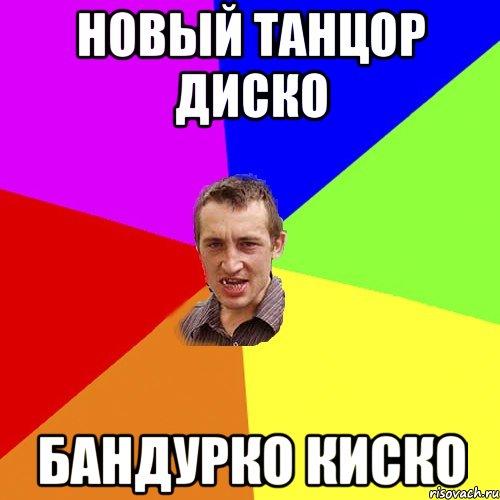paca_37262130_orig_.jpeg