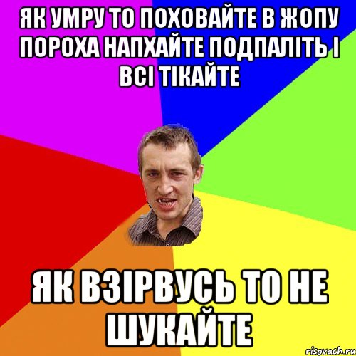 vo-vnutr-tolpoy
