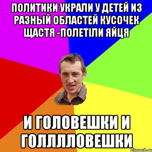 """Чечетов увидел в Порошенко миротворца: """"Он это доказал"""" - Цензор.НЕТ 7976"""