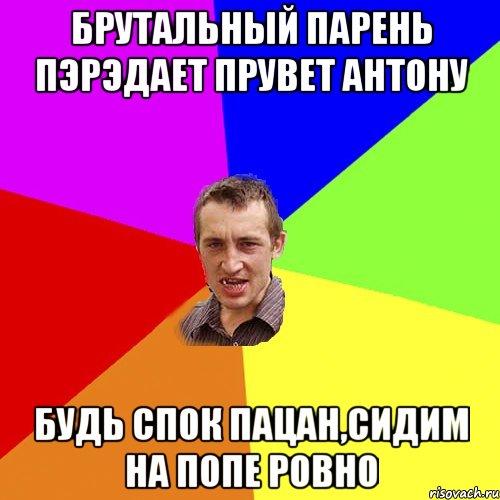 Лариса Ивановна сиди на попе ровно людьми бывают споры,недомолвки