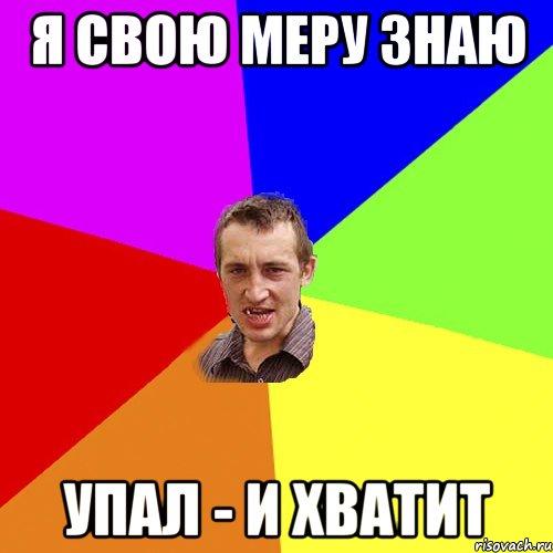 odna-lizhet-zhopu-vtoraya-soset-huy