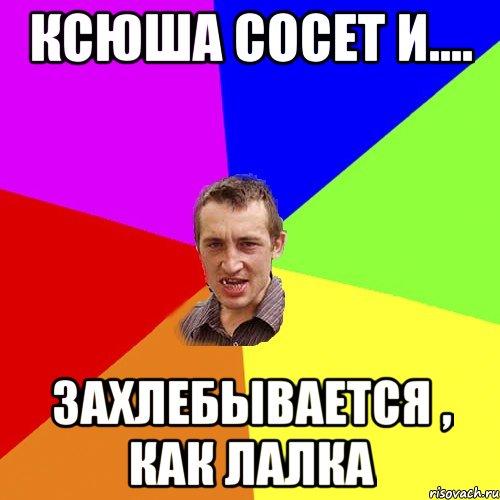 можно!))) было порно армяне зрелых колготках допускаете ошибку