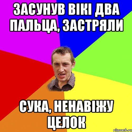 devushka-zastavila-lizat-svoyu-a-potom-popisala