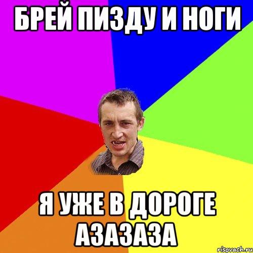 porno-seks-russkoe-vzrosloe