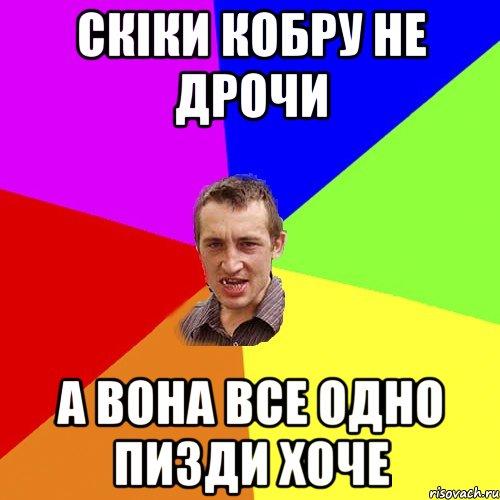 porno-russkoe-onlayn-suchek