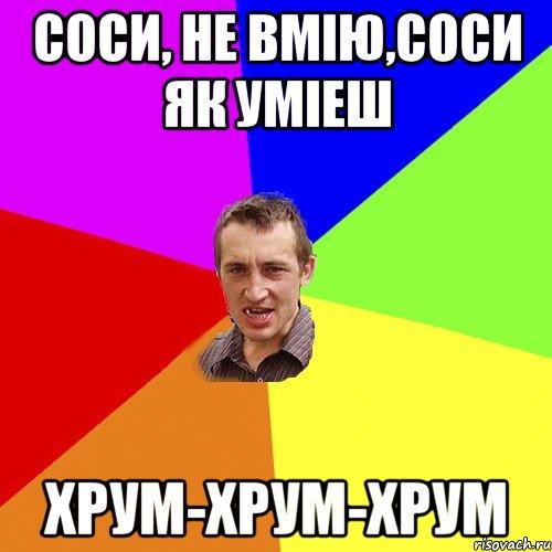 brachnaya-noch-seks-v-vtroem-skritaya-kamera