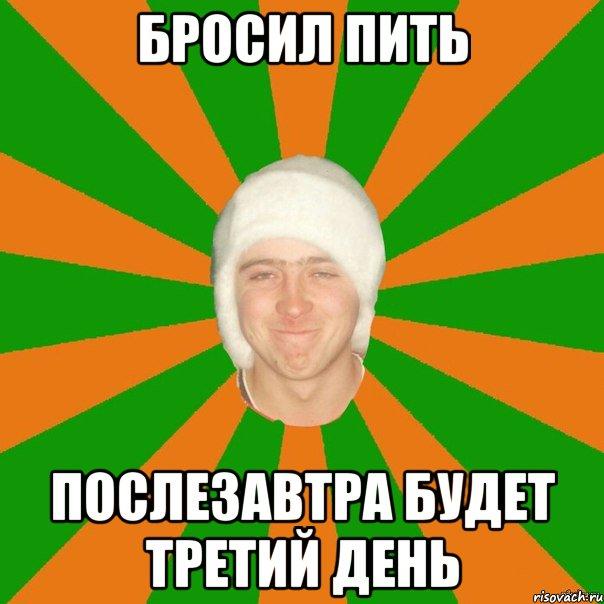 запоя из новомосковск вывод-10