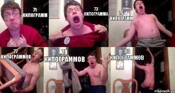 килограмма: