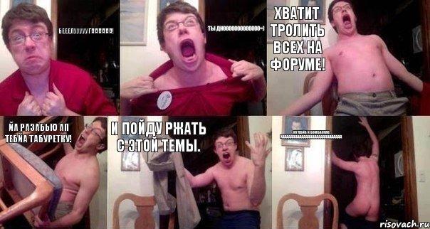 pechalka-90lvl_38256803_orig_.jpg